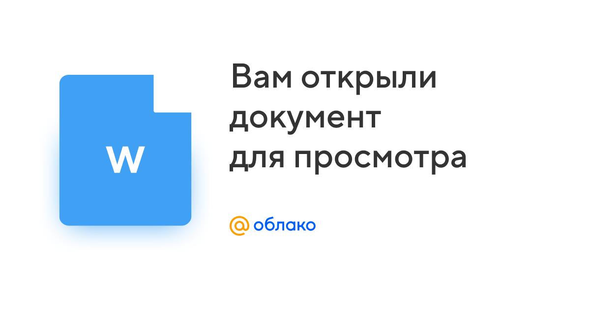 cloud.mail.ru