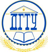 ДГТУ Университет