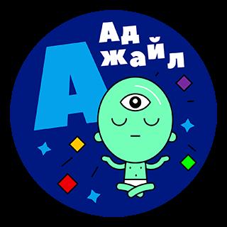 Аджайл
